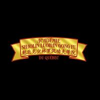 Académie Shaolin Luohan Gong Fu Du Québec - Promotions & Rabais pour Arts Martiaux