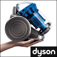 Dyson Canada : Site Web, Localisateur Des Adresses Et Heures D'Ouverture