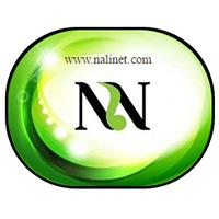 Entretien Ménager Nali-Net : Site Web, Localisateur Des Adresses Et Heures D'Ouverture