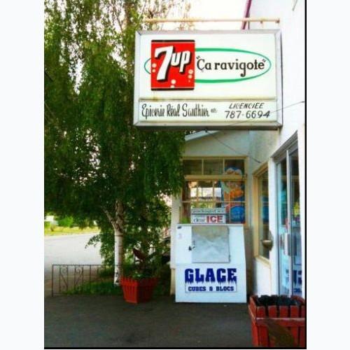 Epicerie Gauthier - Promotions & Rabais à Sainte-Germaine-Boulé