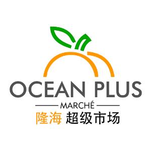 Circulaire Marché Ocean Plus - Flyer - Catalogue