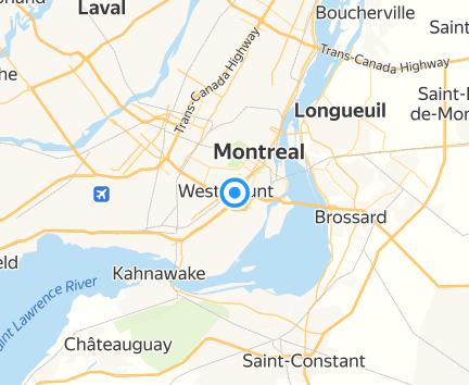 Home Dépôt Montréal
