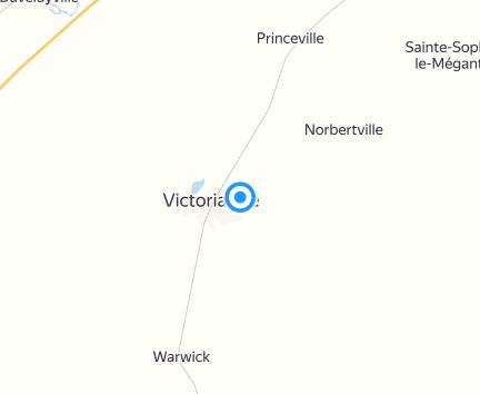 Home Dépôt Victoriaville