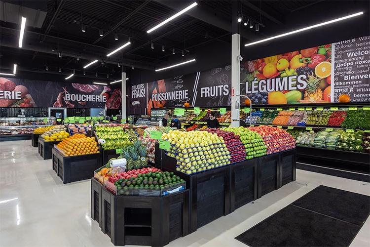 Supermarché Atlantis